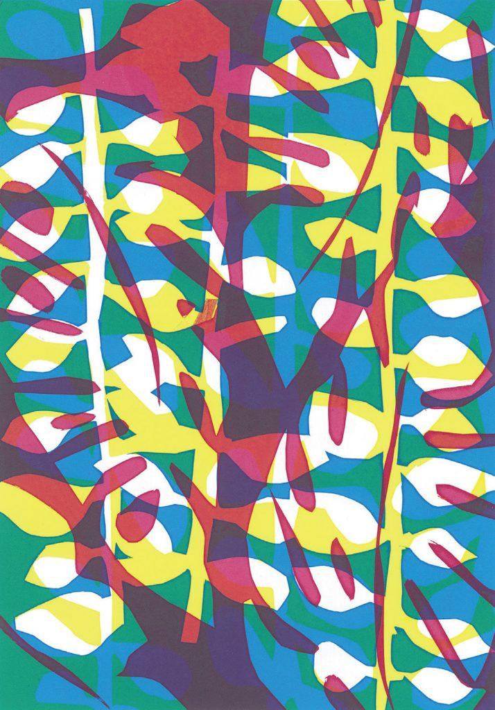 03-Multicoloured silk screen